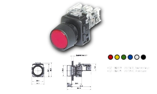 KG Auto - South Korea Signal Switches Push Button Switches KGF-NM2R