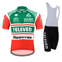 Retro 7-Eleven Descente Cycling Kit