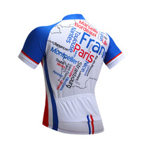 2018  France pro Men's cycling jersey