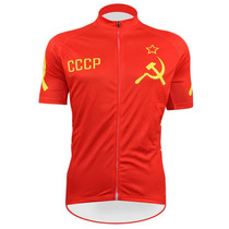 Cccp Retro Men's Cycling Jersey