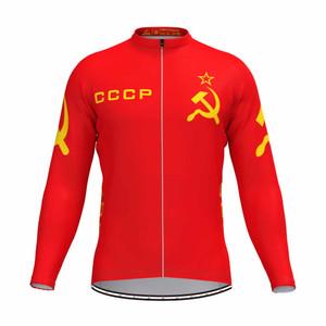 Cccp Retro Men's Long Sleeve Cycling Jersey