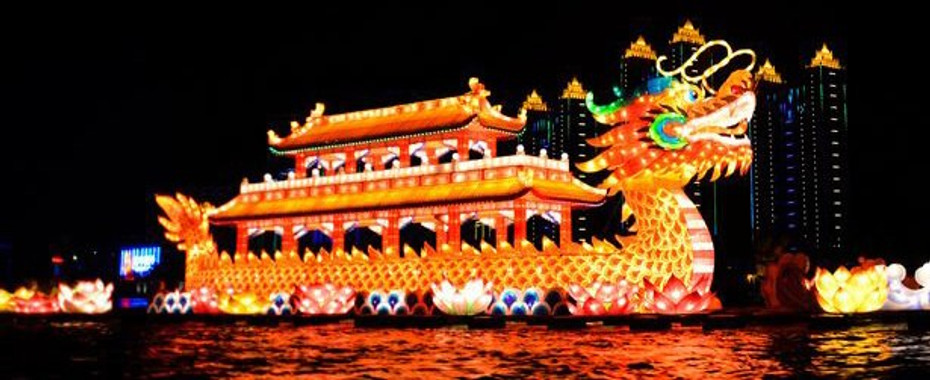 Chinese New Year-Order Processing Slows Down