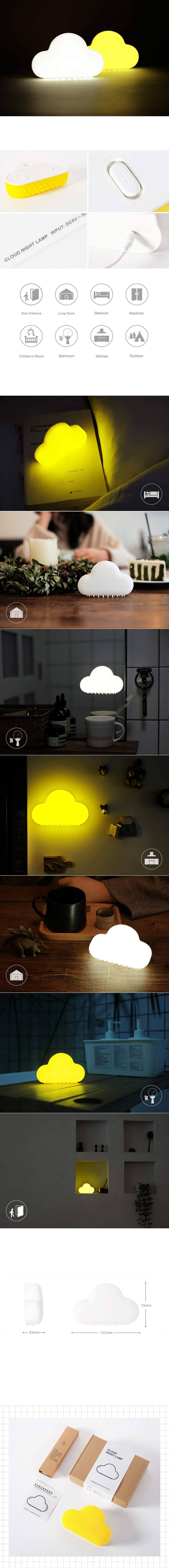 cloud-lamp-descripton-2.jpg
