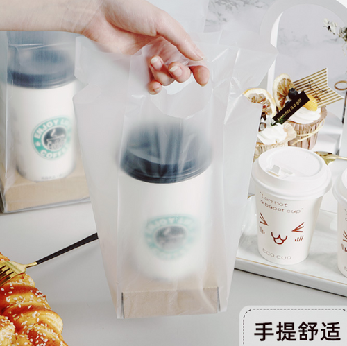 FROSTED PLASTIC BAG WITH PAPER CUP TRAY
