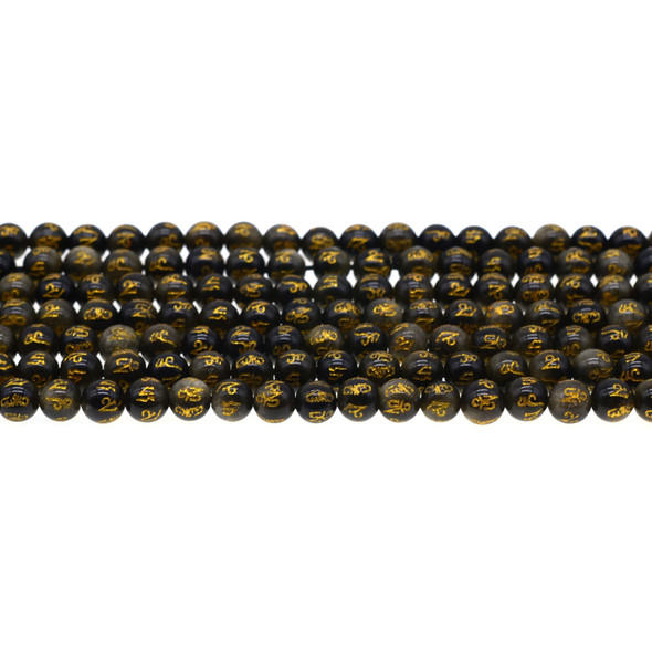 Golden Obsidian with Tibetan Inscriptions Round 6mm - Loose Beads