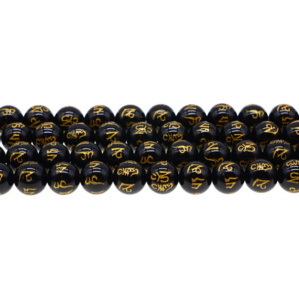 Black Onyx with Tibetan Inscription Round 10mm - Loose Beads