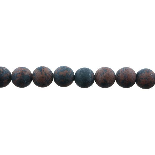 Mohogany Obsidian