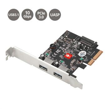 USB 3.1 2 Port PCIe Adapter