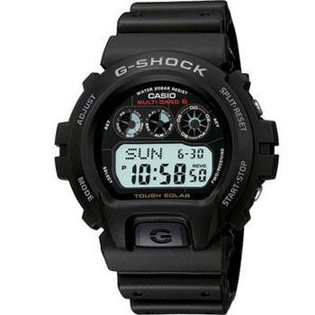 G Shock Solar Atomic Watch