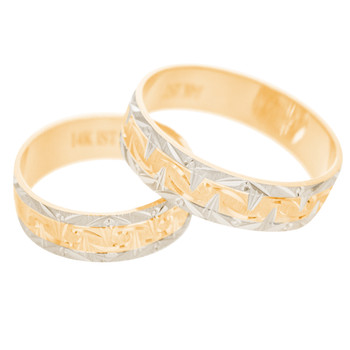 Yellow / White Gold Wedding Band Set - 14K - WBS122