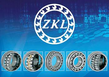 ZKL 7201B/DB