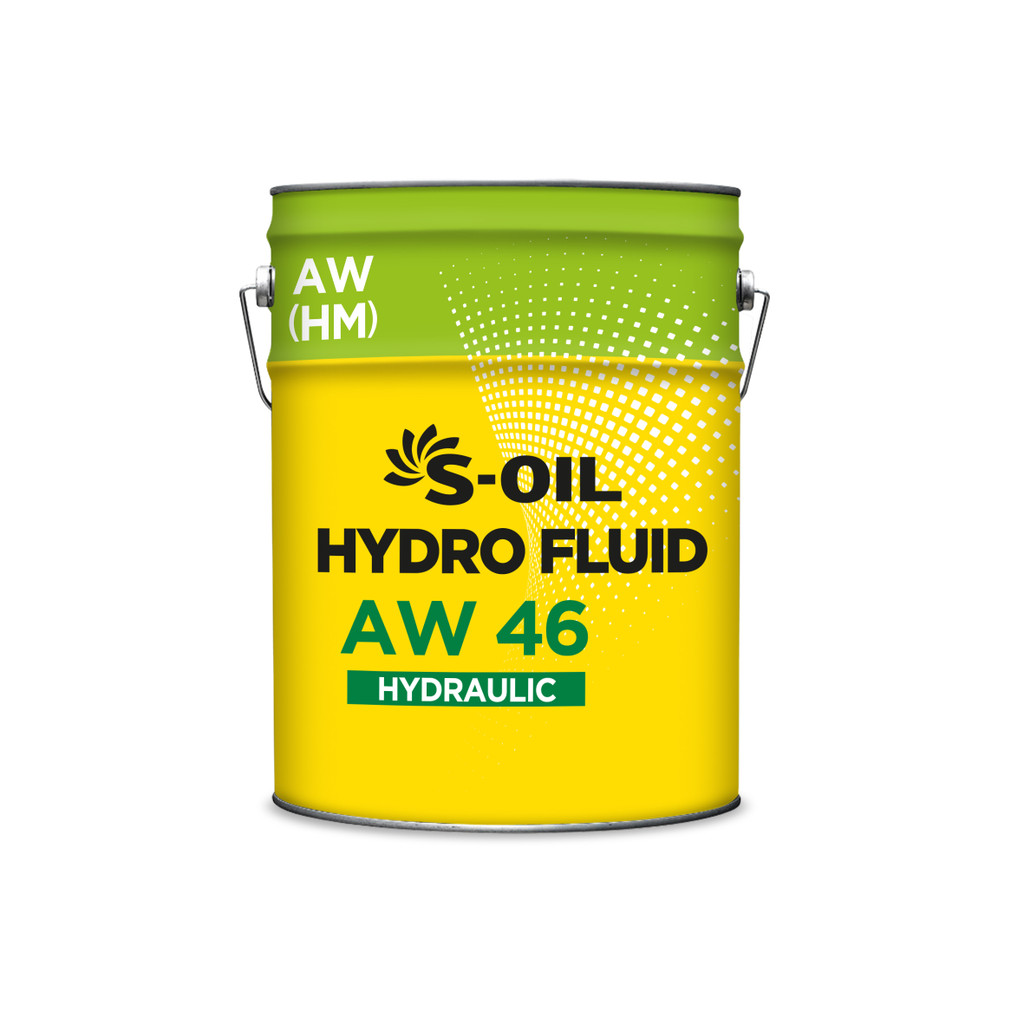 S-Oil 7 Hydraulic Oil AW46; 20 Litre; S-Oil Seven; ISO 46