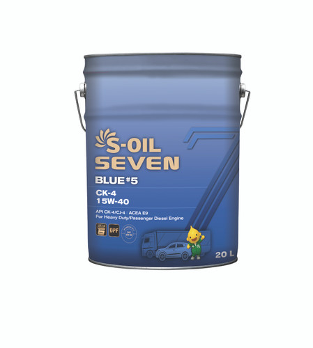 S-Oil 7 Blue #5 CK-4 15W-40; 20 litre; Premium Heavy Duty Diesel Engine Oil