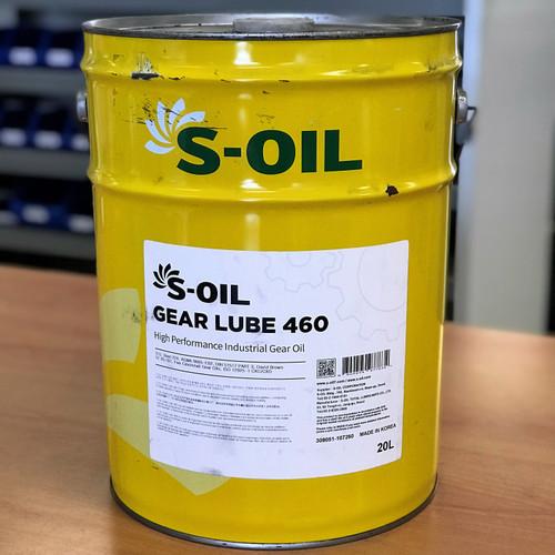 S-Oil 7 Gear Lube 460 20L; S-Oil Seven Australia