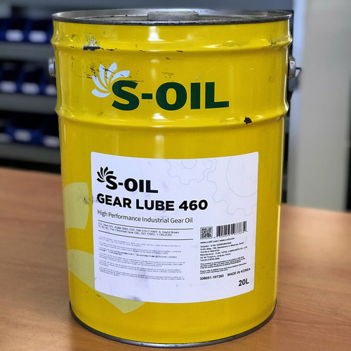 S-Oil 7 Gear Lube 460 20L; S-Oil Seven Australia; High Performance Industrial Gear Oil