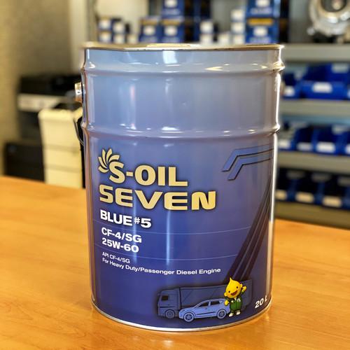 S-Oil 7 Blue #5 CF-4 25W-60 20L; High Quality Diesel Engine Oil