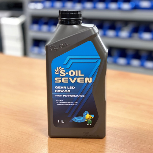S-Oil 7 Gear LSD 80W-90 1L; S-Oil Lubricants Australia