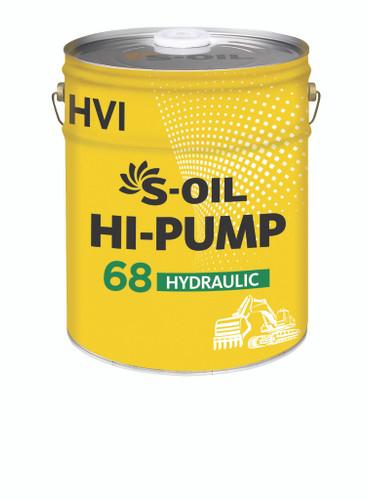 S-Oil 7 Hi-Pump Zinc-Free 68 Hydraulic Oil 20L; S-Oil Lubricants Australia