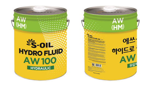 S-Oil Hydro Fluid AW100 Hydraulic Oil 20 Litres