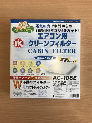 AC108E VIC Cabin Air Filter; Replaces WACF0040, CU1919, RCA164P, P506079, 8713906080