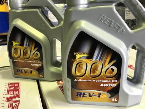 REV-1 68 Hydraulic Oil 5L