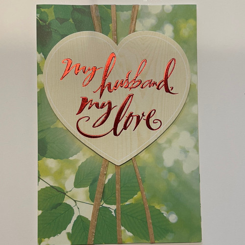 Valentines Card Bundle Preorder - Husband my Love