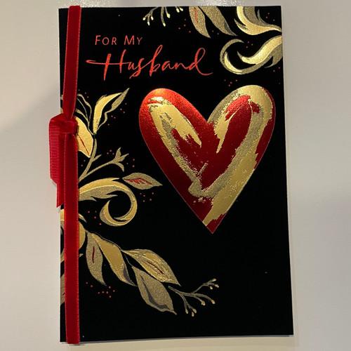 Valentines Card Bundle Preorder - For my Husband