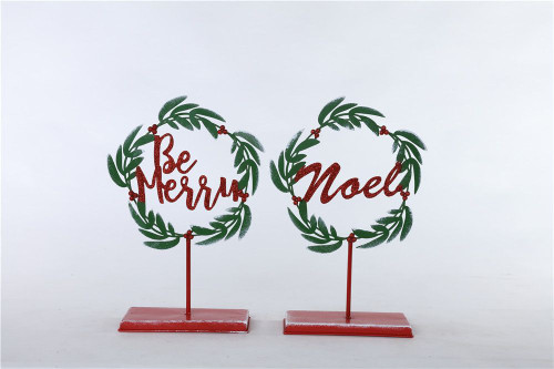 Metal Holiday Word Wreath Stand