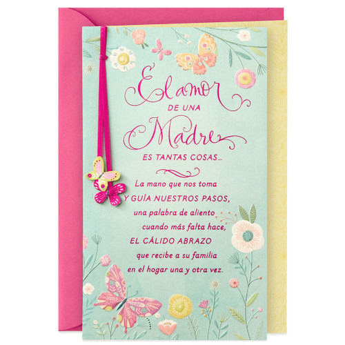Loved, Admired and Appreciated Spanish-Language Mother's Day Card