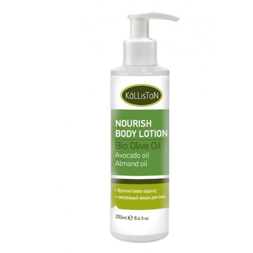 Kalliston Nourish, Organic Body Lotion Avocado Almond Oil