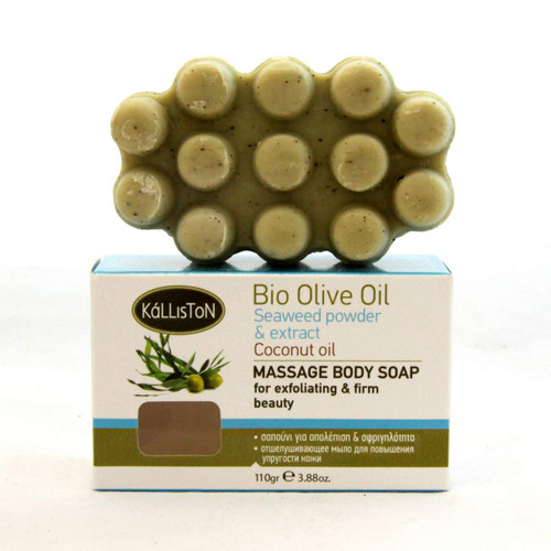 Seaweed Powder with Organic Extra Virgin Olive Oil | Massage Body & Exfoliating Soap | Made in Ancient Crete, Greece | 110 g Each