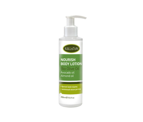 Nourish Active Body Lotion with Organic Olive Oil & Avocado Oil, Hand & Body Cream, 8.4 fl. oz. Pump Bottle