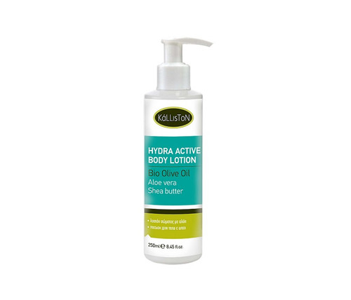 Hydro Active Body Lotion with Organic Olive Oil & Aloe Vera, Hand & Body Cream, 8.4 fl. oz. Pump Bottle