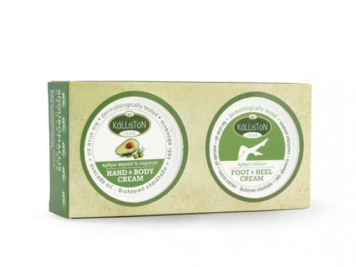 Gift Set Avocado Hand & Body Cream with Avocado Oil Foot & Heel Cream, 2.54 fl. oz. each in Cosmetic Jar