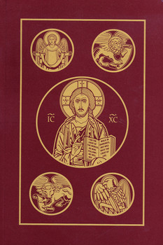 Ignatius Bible - Second Edition - Hardcover