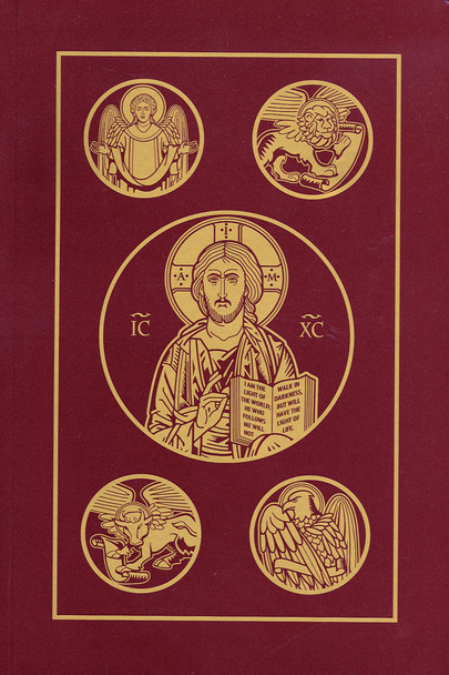 Ignatius Bible - Second Edition - Paperback