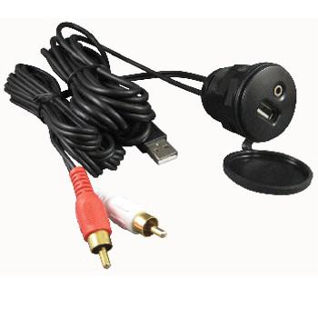 JBL Auxiliary Input Plug (for IPOD with USB)  USBMINI