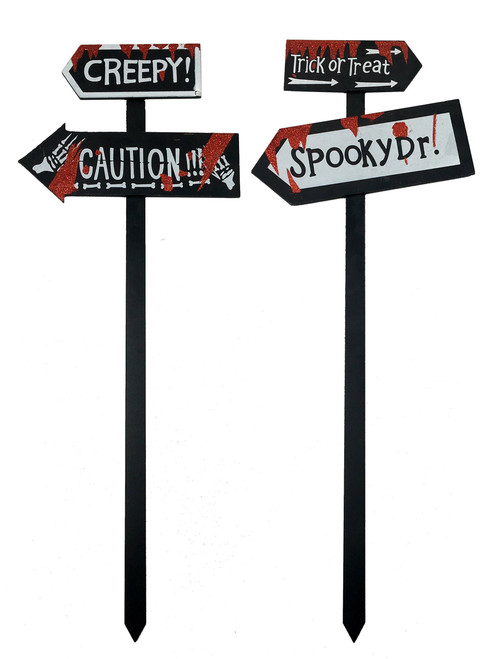GARDEN STAKE TRICK OR TREAT SPOOKY DRIVE