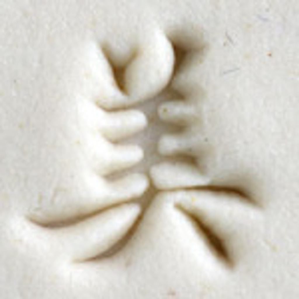 Chinese Character for Beautiful Stamp