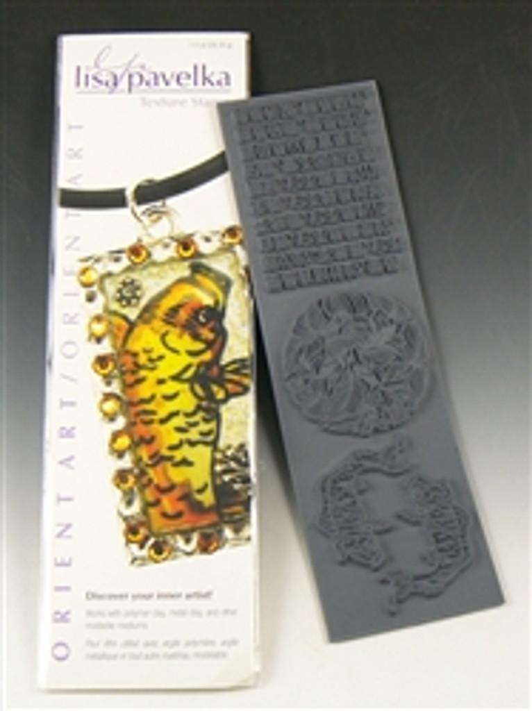 Orient Art Texture Stamp