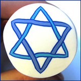 Yonat's Star of David Cane in Hebrew