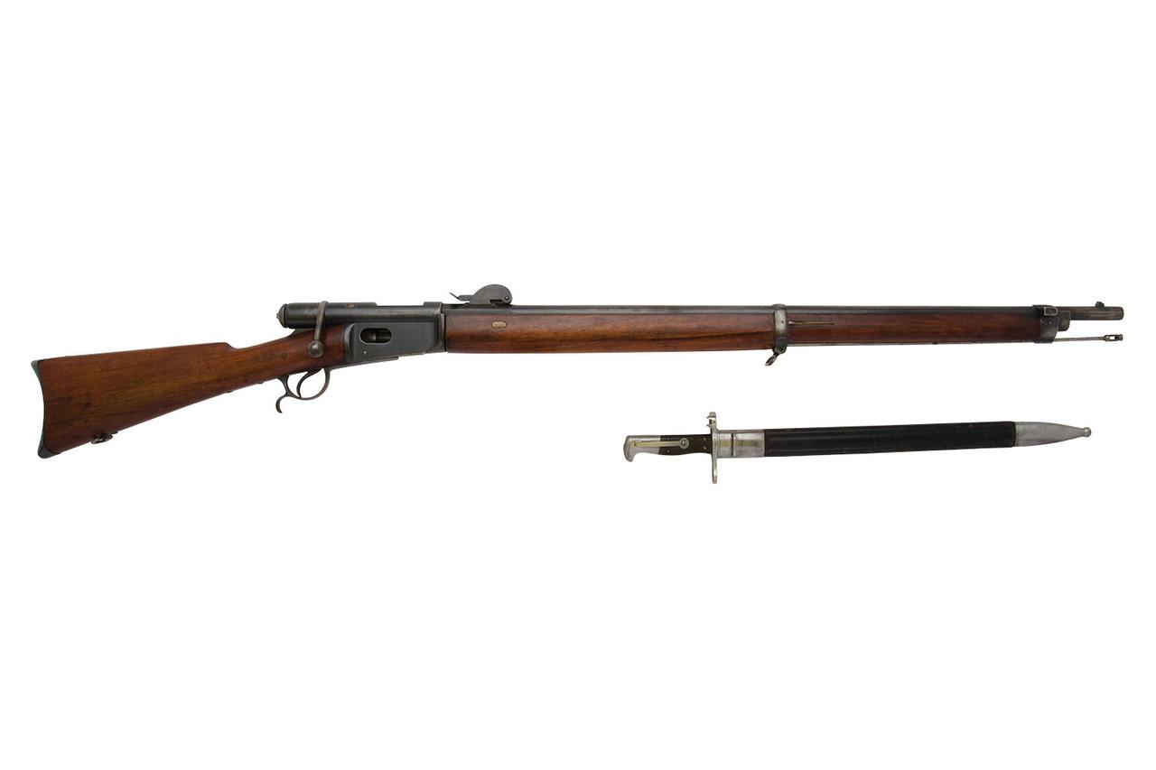 W+F Bern Vetterli 1881 w/ Bayonet - sn 208xxx