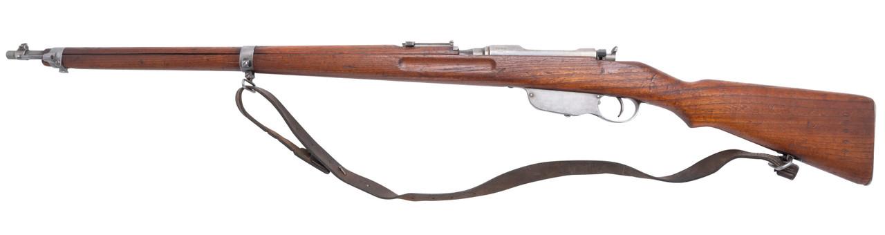 Steyr Mannlicher AG M95 - sn 9460D