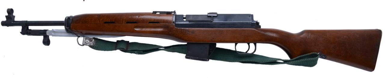 Egyptian Rasheed Carbine - 5xxx