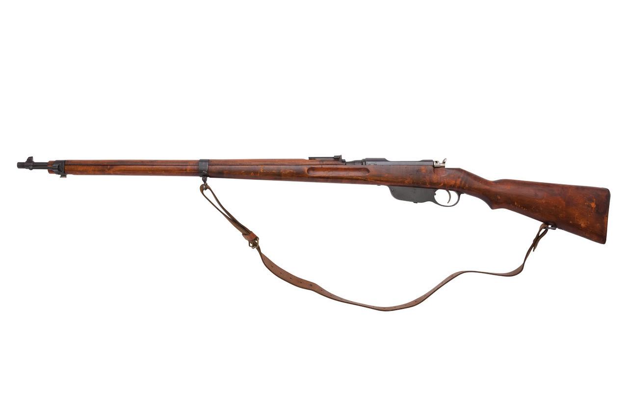 Steyr Mannlicher AG M95 - sn 36xxx