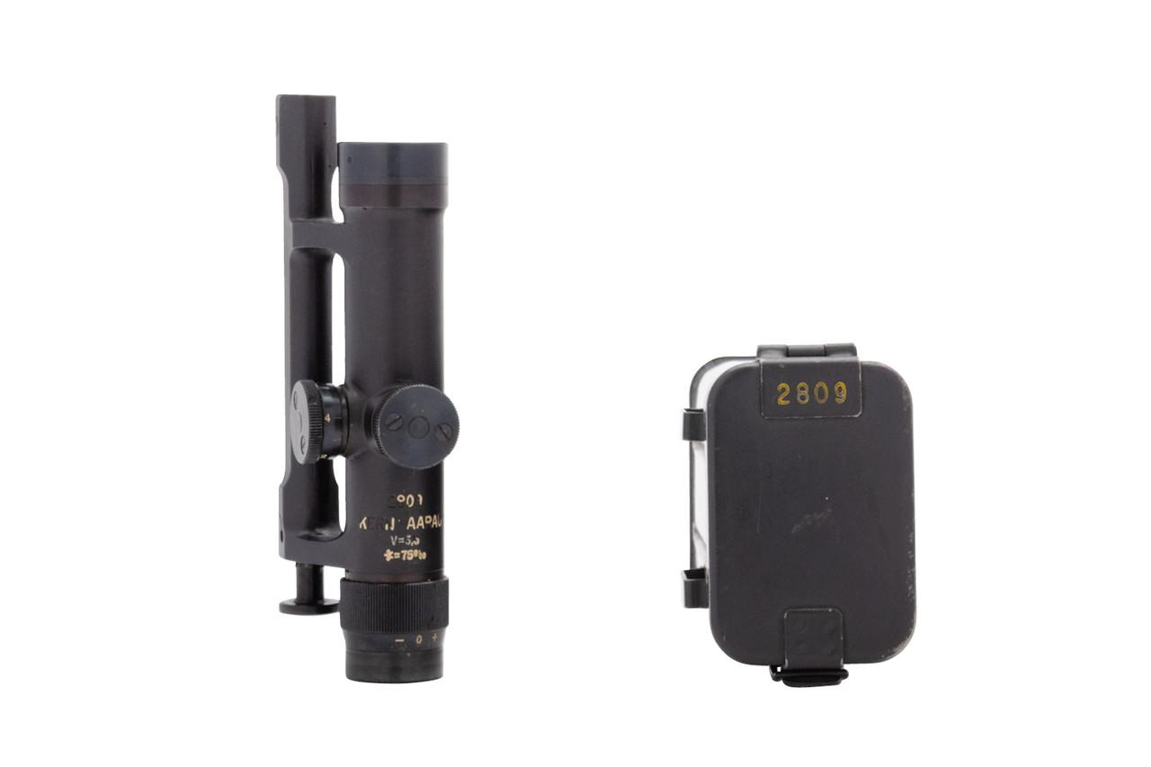 W+F Bern Swiss ZFK 55 Sniper Rifle - sn 2xxx