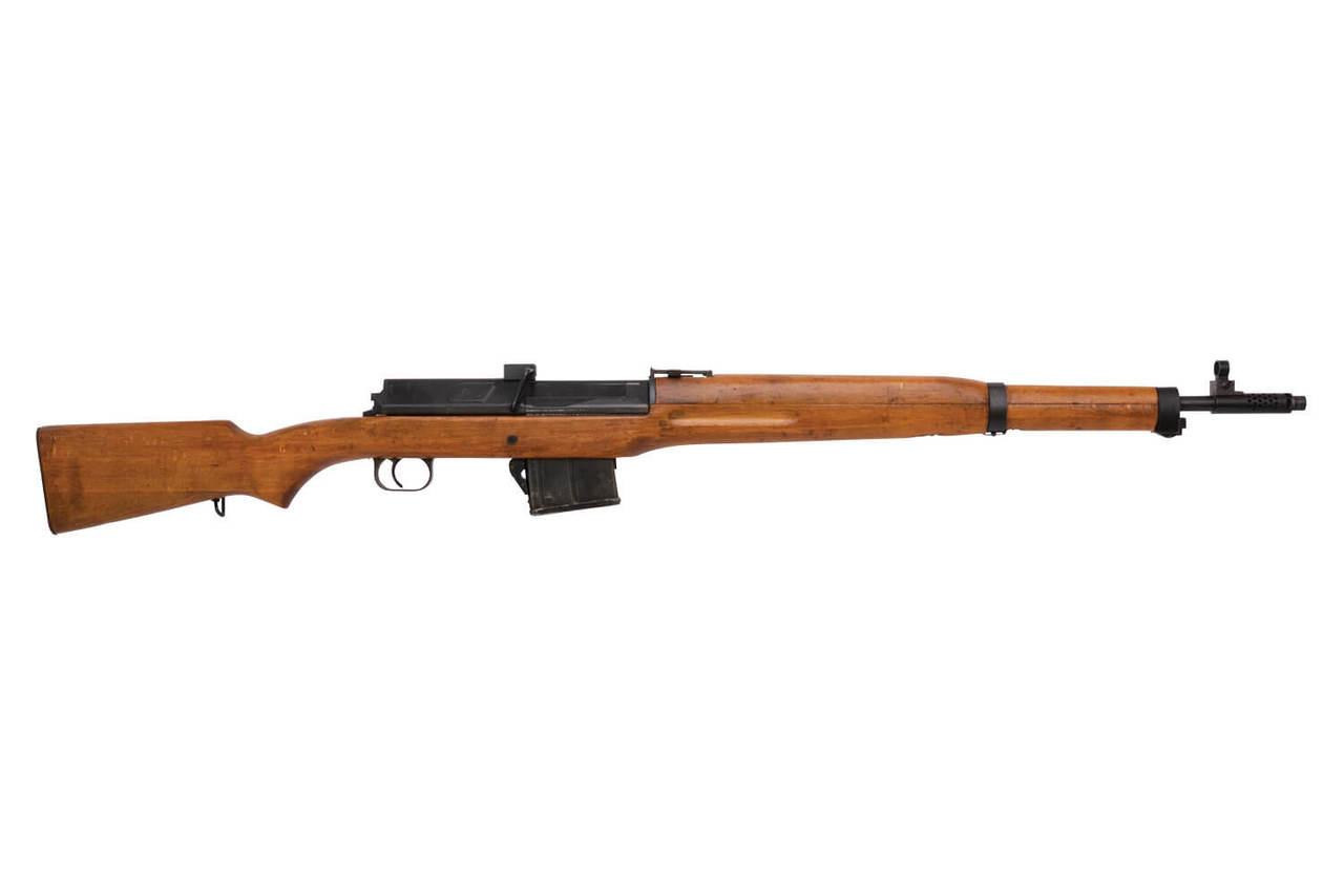 Egyptian Hakim Rifle - sn 47xxx