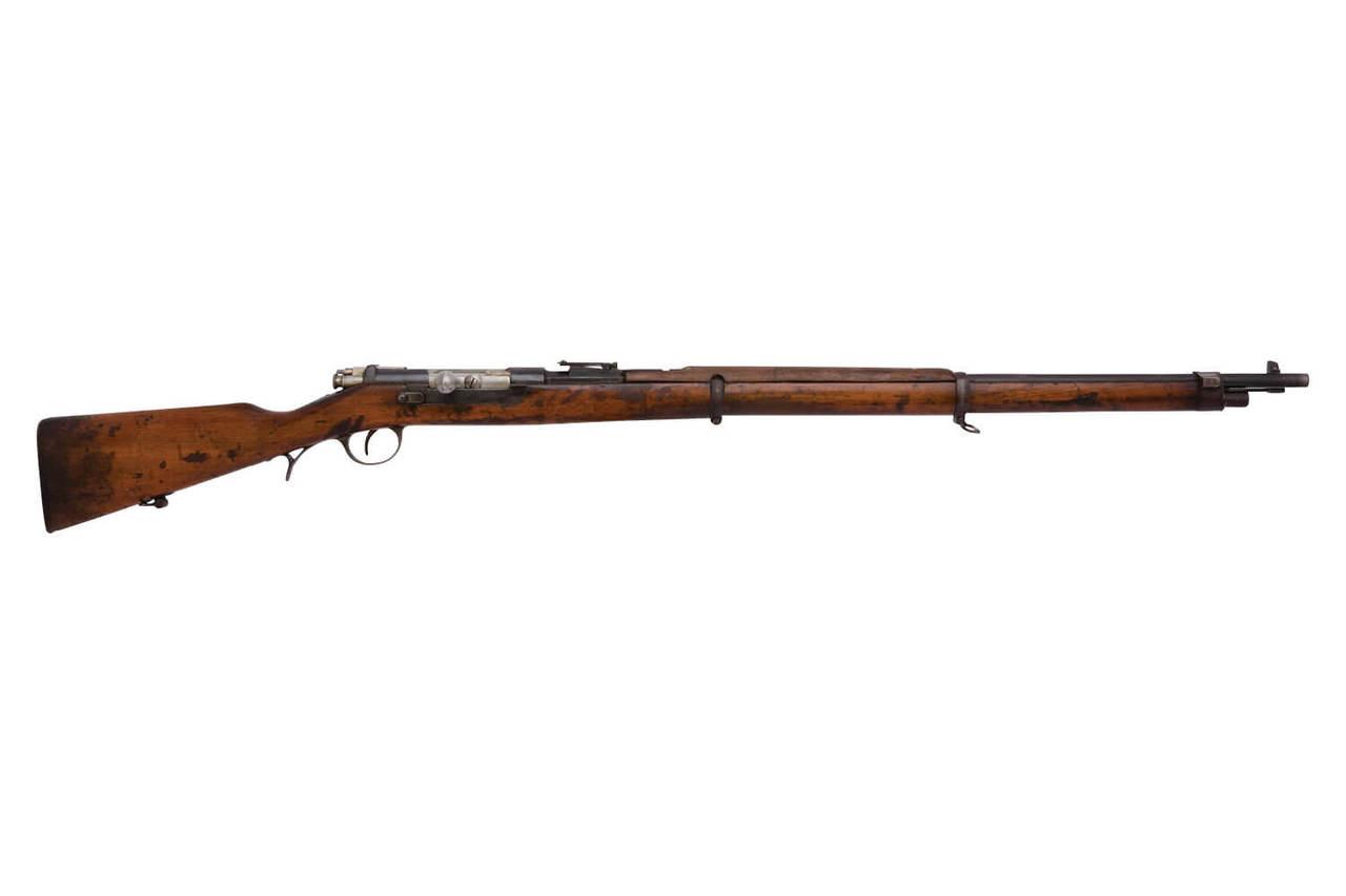 Steyr Portugese Kropatschek 1886 Infantry Rifle - sn KK7xx