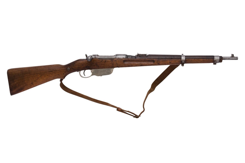 Steyr Mannlicher AG M95 - sn 66xxx