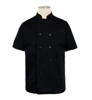 Bodyguard - CI22139SS S - Black Chef Coat, Short Sleeve
